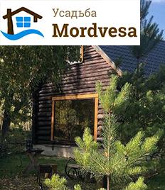 Проживание в апарт-отеле усадьба «Мордвеза» со скидкой до 57%!